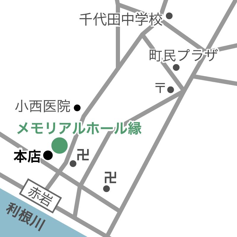 メモリアルホール縁地図