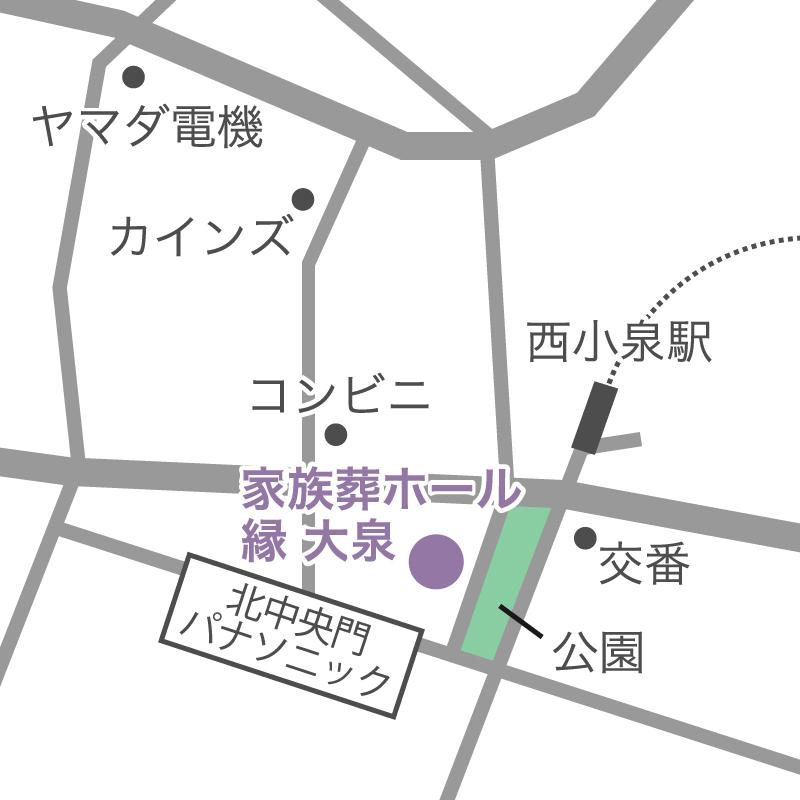 家族葬ホール 縁 大泉地図